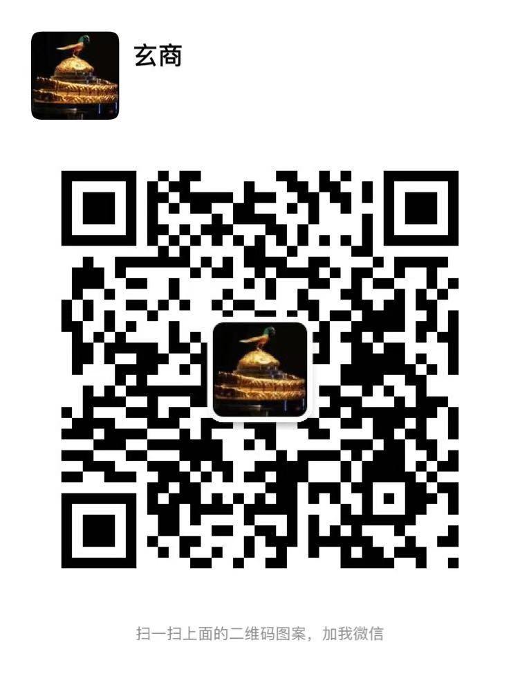 微信图片_20181229130640.jpg